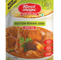 mutton rogan josh spice mix